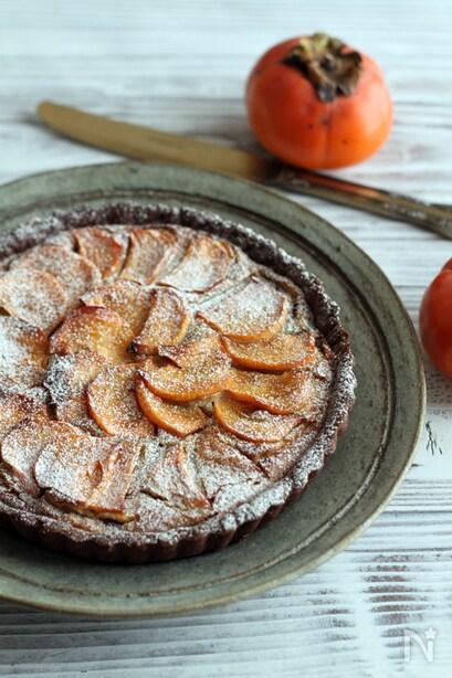 柿とチョコレートのタルト