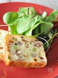 トマトと枝豆のケーク・サレ