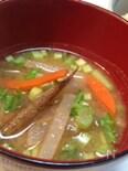 コクたっぷり胡麻味噌スープ