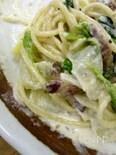 白菜のごまクリームペペロンチーノパスタ