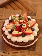チョコレートスポンジの恋のいちごケーキ