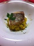 白身魚のポワレ サフランリゾット