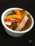 色とりどり野菜のピクルス
