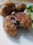 黒米入り里芋のコロッケ