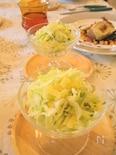 キャベツとセロリとチーズのコールスロー