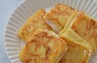ハムとチーズのフレンチトースト