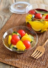 『夏野菜のピクルス。ミニトマト、ズッキーニ、黄パプリカの3色♪』