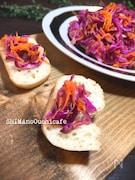 お洒落でアレンジ万能常備菜「紫キャベツとニンジンのマリネ」