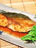フライパンdeブリの柚子胡椒照り焼き