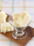 パインのアーモンドミルクアイス