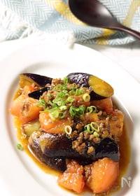 『酸味と旨味で夏にぴったり♪トマトが決め手のマーボーナス』