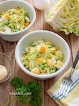 春キャベツとゆで卵のマヨサラダ。簡単!春の副菜♪