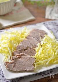 『【簡単作り置き】塩ゆで豚☆圧力鍋で柔らか!万能おかず☆』