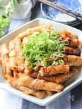 激うまダイエット野菜♪食感楽しいヤーコンの肉巻き!