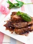 なすの豚肉巻き バルサミコソース