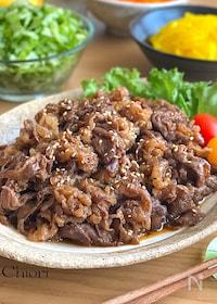 『5分で本場の味☆韓国風焼肉』
