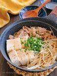 フライパンで簡単!豚バラ豆腐ともやしの旨ぽん蒸し煮