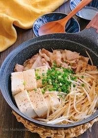 『フライパンで簡単!豚バラ豆腐ともやしの旨ぽん蒸し煮』