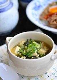 『わかめと高野豆腐のかきたまスープ』