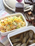 2段調理で同時に2品完成!ポテトサラダ&ごぼうの煮物