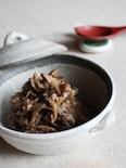 くたくた茄子と豚舞茸の梅佃煮