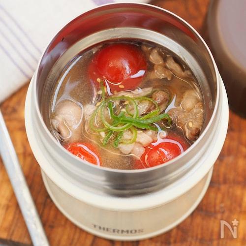 もち麦入り牛肉味噌スープ【サーモス・お弁当・ジャースープ】