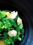 菜の花とアサリの辛子酢味噌和え