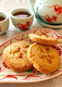 『簡単サクホロおいしすぎ♪食べて健康!!薬膳クッキー』