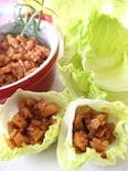 魚肉ソーセージの肉味噌風、レタス包み