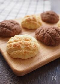 『ホットケーキミックスと食パンで作るミニメロンパン♡』