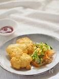 おろし高野豆腐でふんわり★鶏胸肉1枚で4人分のピカタ