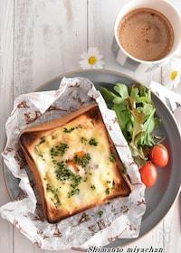 『とろ~り卵が溶けだす!ポテサラポケットの卵トースト』