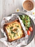 とろ~り卵が溶けだす!ポテサラポケットの卵トースト
