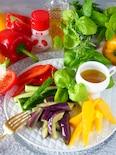 うま味がおいしさの決め手!カラフル夏野菜のサラダ