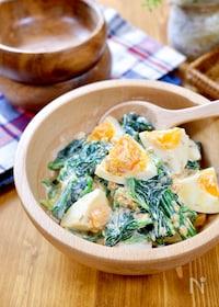 『マヨでコク旨仕立て♪『ほうれん草とゆで卵の胡麻マヨサラダ』』
