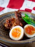 【調味料2つだけ】簡単鶏手羽元と卵のさっぱり煮