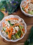しらすdeカルシウム♪彩りも野菜のしらすの白和え♪♪