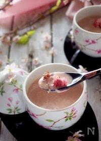 『【桜色のピンクは何?】春待ち桜のポタージュスープ』