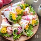 くるっと巻くだけで簡単!花束サンドイッチ