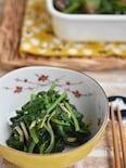 レンジで簡単♪ほうれん草の生姜のお浸し【作りおき】