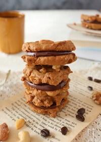 『簡単!コーヒーナッツクッキーのガナッシュサンド』