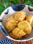 おつまみ副菜♪『新じゃがのごま味噌バターあえ』【#レンジ】