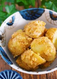 『おつまみ副菜♪『新じゃがのごま味噌バターあえ』【#レンジ】』