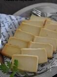 おつまみにピッタリ!まるで濃厚チーズ!お豆腐で♪濃厚味噌漬け