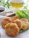 はんぺんと鶏ひき肉のフワフワナゲット