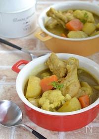 『手羽元とごろごろ野菜のカレースープ鍋【作り置き】』