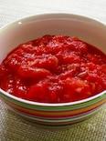 自家製トマトソース(残りは冷凍保存)