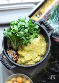 『5分♪韓国のりが決めて!アボカド豆腐ディップとカイワレサラダ』