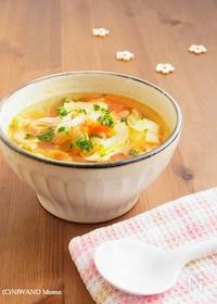 『冷凍トマトとたっぷり野菜のチキンスープ』