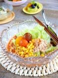 即出来☆冷やしトマト味噌カレーラーメン!